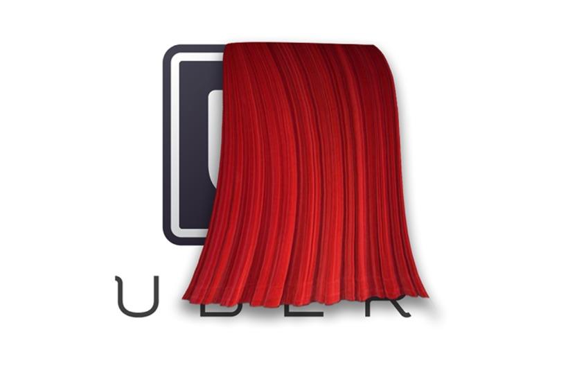 Uber logo curtains
