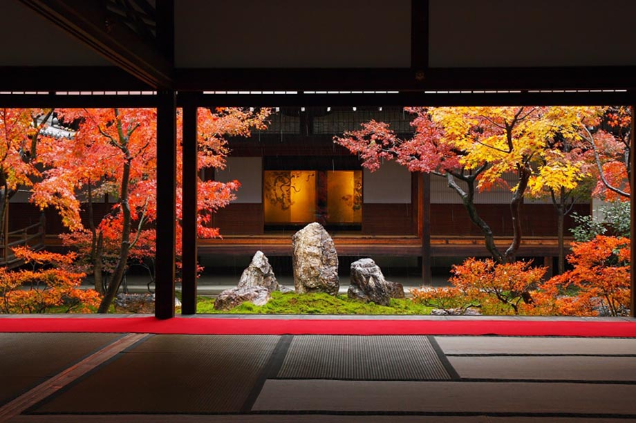 Kenninji Temple, Kyoto